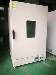 DHG-9140BE带程序鼓风干燥箱