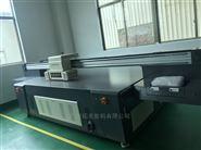 广州拓美TM-2513 建材瓷砖印花机价格