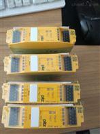 PILZ750156德国皮尔兹安全继电器