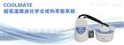 美国CEM CoolMate超低温微波合成和萃取系统