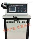 土工膜耐静水压测定仪-SL/T235执行标准