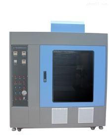 HPMR-3泡沫水平垂直燃烧试验仪