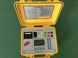 BZC3300特种变压器变比测试仪
