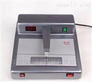 北京黑白密度测量仪