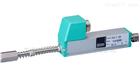 GEFRAN直线位移传感器型号