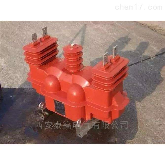 庆阳10kv户外JLSZV 10高压计量箱生产厂家