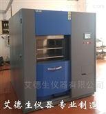 ETS北京,宁波,杭州,郑州冷热冲击试验箱