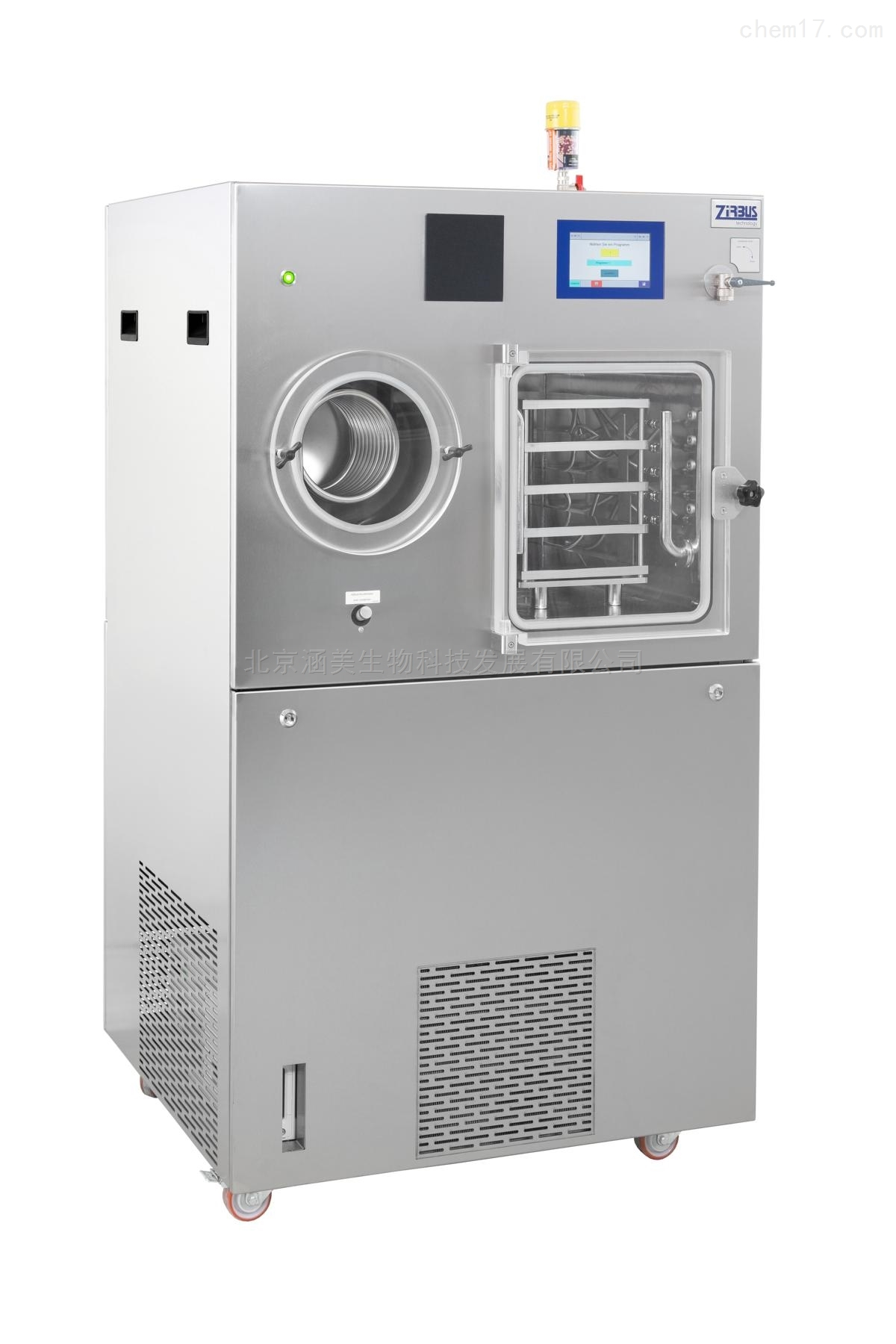 ZIRBUS GMP进口中试冻干机