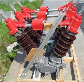 GW5-40.5電力設備GW5系列高壓戶外隔離開關廠家