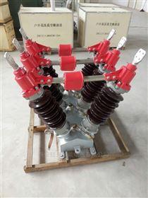 四川成都GW5-10KV高壓隔離開關報價