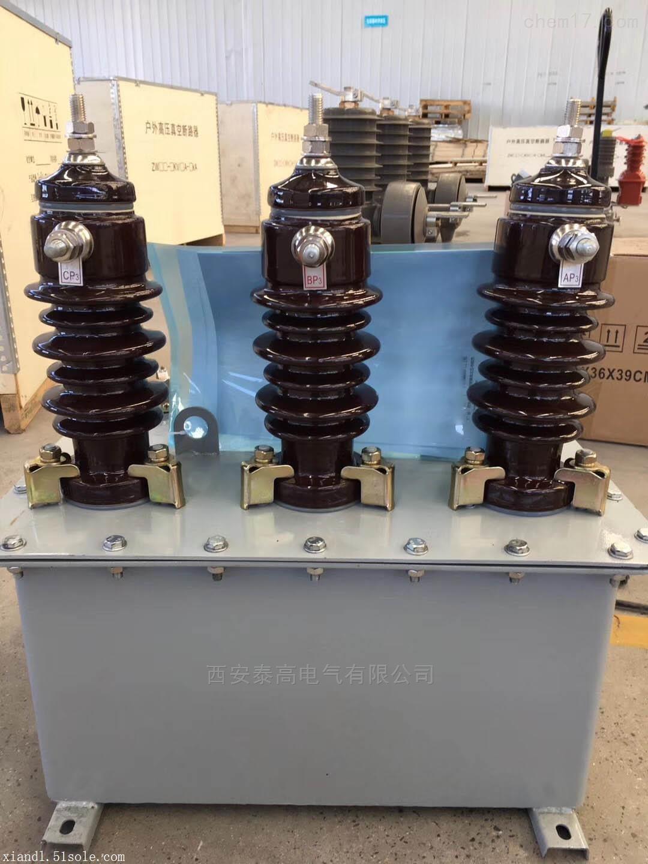西安柱上10KV高压计量箱JLS-10