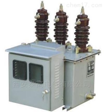 延安厂家销售JLS-10KV油浸式高压计量箱