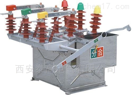 无锡10kv高压真空断路器不锈钢带隔离