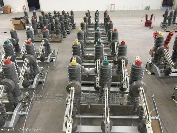 泰州10kv高压真空断路器价格ZW32-12现货