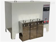 供應Jhx-3集料堿活性養護箱型號/標準