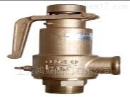 上海黄铜手柄安全阀-A28W-16T