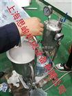 SGN中草药湿法高效粉碎机