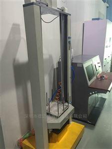GB31241加速度冲击试验装置