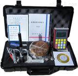 YD-6000A便携式里式硬度计