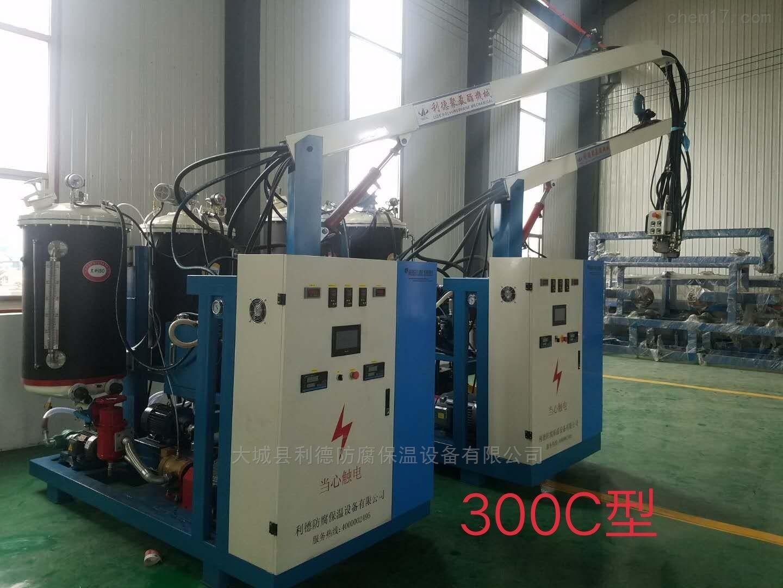 发泡机*聚氨酯保温设备