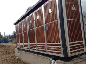 重慶HXGN箱式(全絕緣柜)高壓環網柜