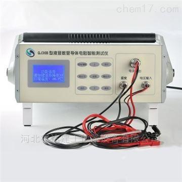 QJ36B导体电阻智能测试仪