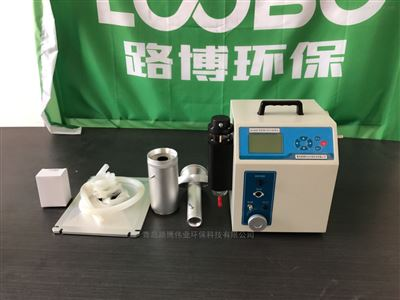 金沙4166官网登录LBGH-2030综合校准装置烟尘流量小流量采样器校准一体