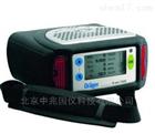 Xam7000德尔格(五合一)便携式气体检测仪