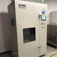 DMS-DL01温控型电池短路试验机GB8897