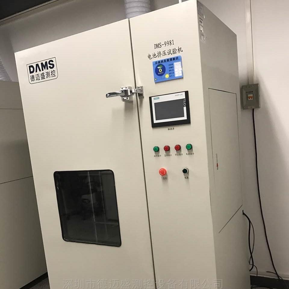 GB31241标准电池挤压试验机