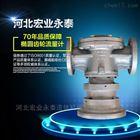 LNV型泊頭儀表廠專業 生產橢圓齒輪流量計