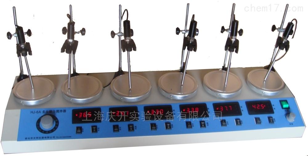 六联数显控温磁力加热搅拌器
