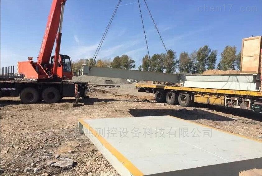150吨18米优质数字电子大地磅安装维修