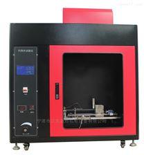 ZRS-2触屏式灼热丝试验仪