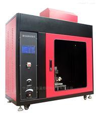 LDQ-2触屏式漏电起痕测试仪