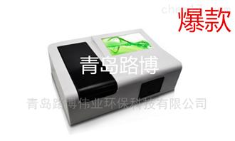 路博LB-ZJS100台式多功能重金属检测仪农业食品制药工业