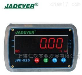 钰恒JWI-520防水台秤  带防水充电器