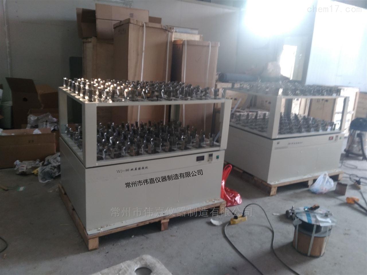 双层摇瓶机生产厂家