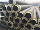 大口径预制直埋供暖保温钢管特点