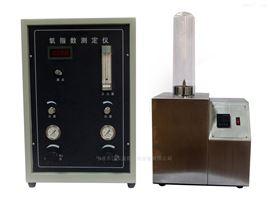 JF-3A控温氧指数测定仪