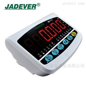鈺恒JWI-700 紅字超大顯示屏