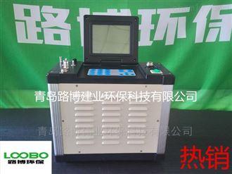 LB-70C供应湖北地区第三方检测公司烟尘烟气测试仪