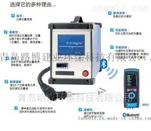 在线直读式进口烟尘分析仪菲索STM 225