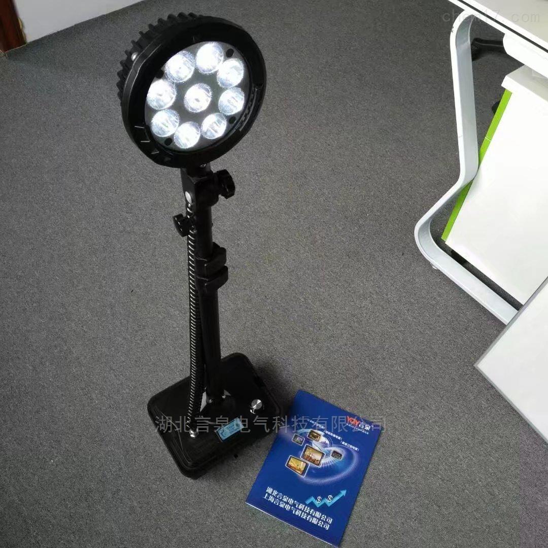 DSFY-6503广范围手动升降泛光照明充电灯