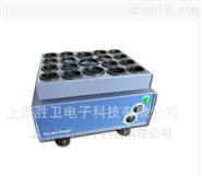 SW-202药物振荡器厂家