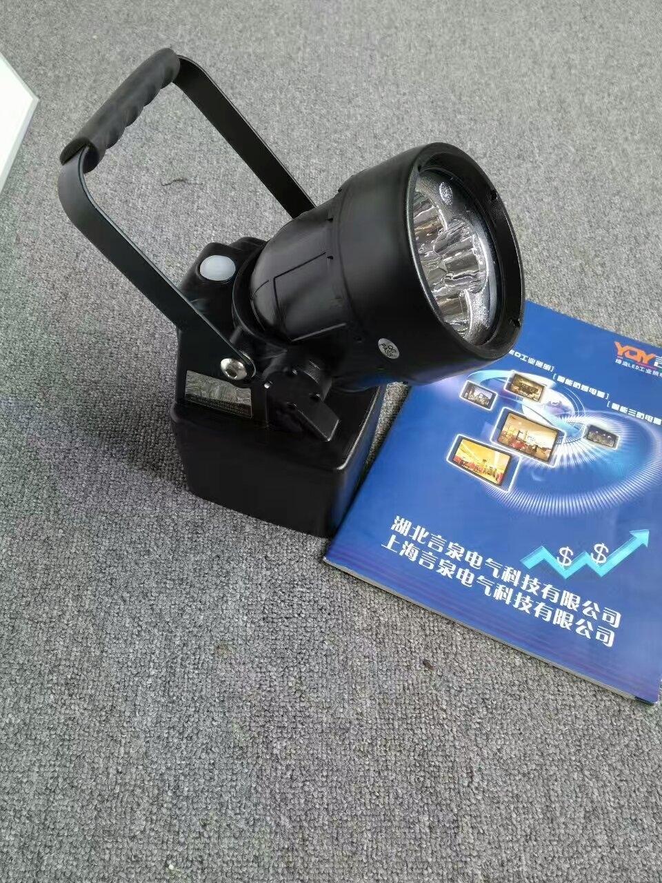 言泉SW2511-3x3w磁吸附多功能强光工作灯