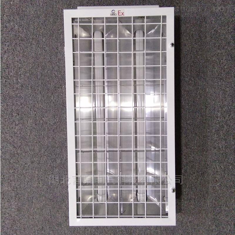 厨房铝扣板暗装吸顶灯300*600防爆格栅灯
