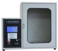 JL-14820触屏式45°电线电缆燃烧仪