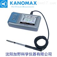 Kanomax|KA23/KA33热式风速仪产品