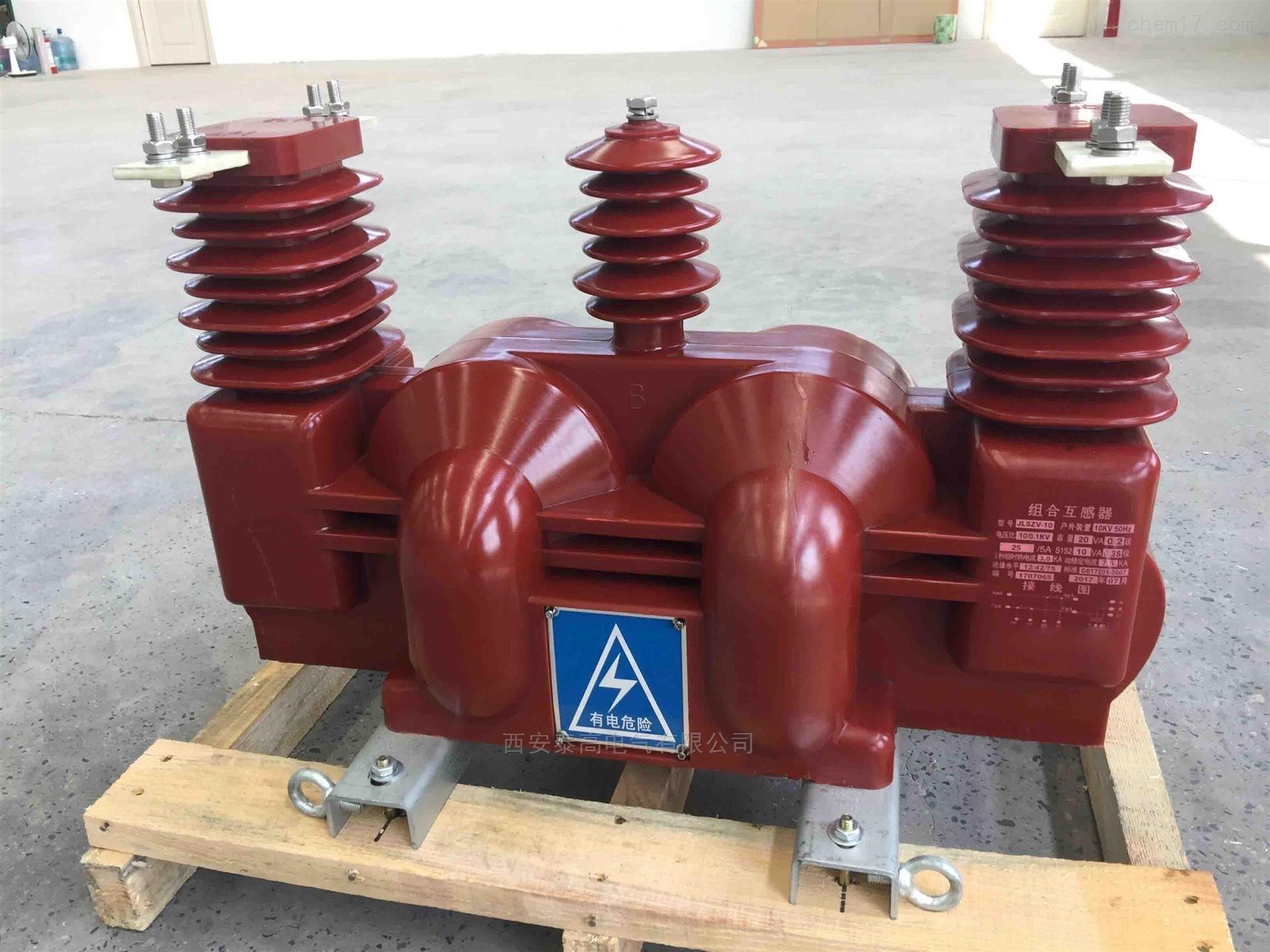 大理JLSZV 10系列干式高压计量箱现货供应